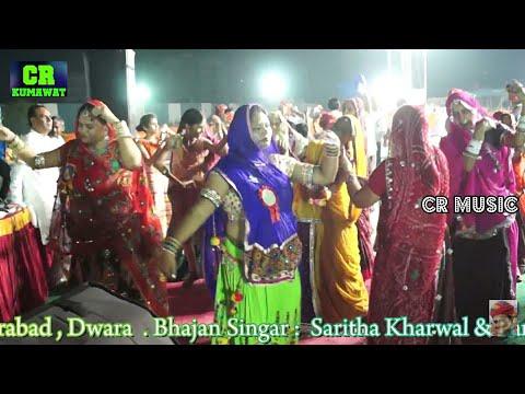 ओड चुन्दड में तो गयी रे सत्संग में - Sarita Kharwal   LIVE HYDERABAD SEERVI SAMAJ भजन HD VIDEO