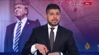 عهد ترمب - نافذة واشنطن 30/03/2017