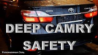 Toyota Camry v50/55 /  Глубокая Защита от Угона