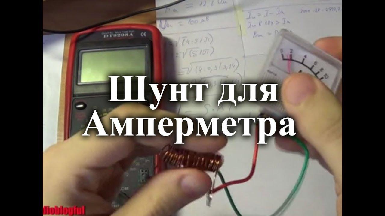 Usb (юсб) вольтметр-амперметр + купить - YouTube