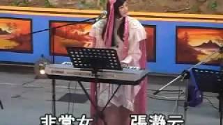東韻樂團傳統藝術中心cosplay演出-陳慶年羽鏡弦歌與張瀞云非常女