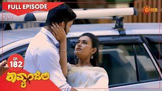 Kavyanjali - Ep 182   10 April 2021   Udaya TV Serial   Kannada Serial