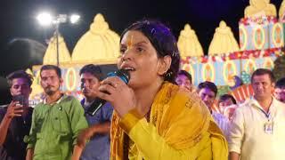 Dil Diya Hai Jaan Bhi Denge Deshbhagti Meenu Sharma shyam jagran anupgarh live