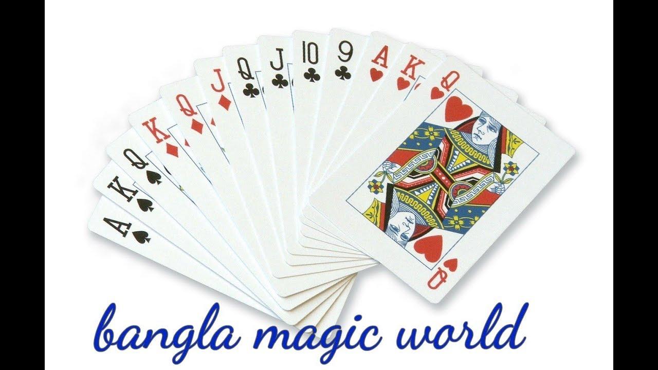 তাক লাগানো কার্ড ম্যাজিক,না দেখলেই মিস,EASY CARD MAGIC ...