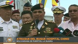 """Padrino López recibe al buque médico chino """"Arca de paz"""", 22 septiembre 2018"""
