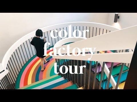 Color Factory Tour