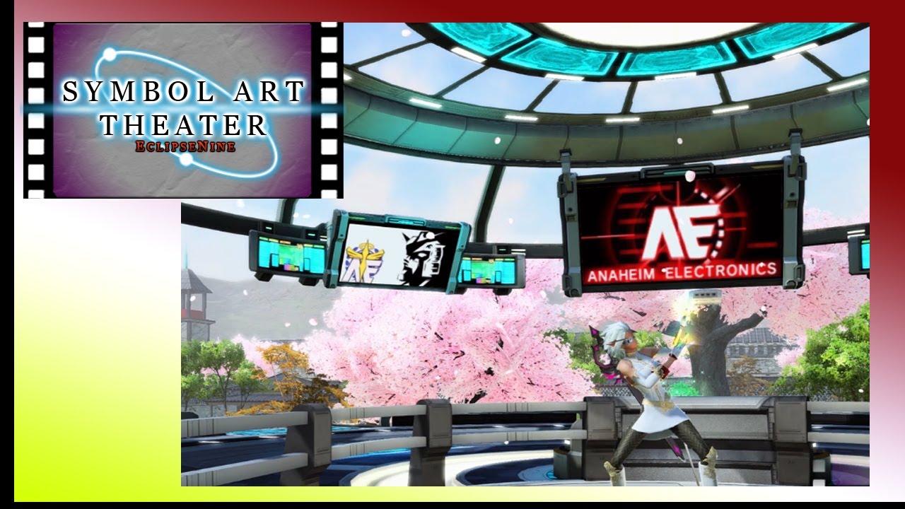 PSO2 Symbol Art Theater: Anaheim Electronics - YouTube