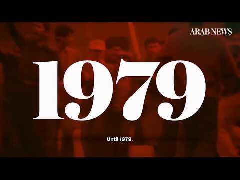 Back to the Future: Arab News short-film on Saudi Arabia's return to moderate Islam