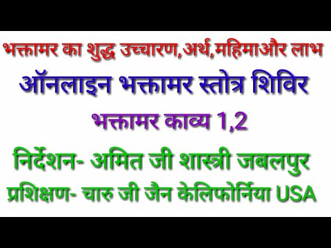 हनुमान चालीसा | Repeated 21 times for Wealth | Shekhar Ravjiani | Zee Music Devotional from YouTube · Duration:  3 hours 5 minutes 3 seconds
