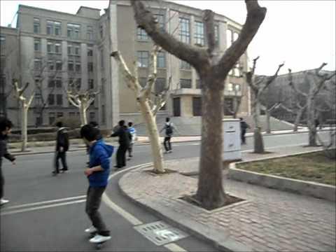 Freeline Skates Association of Dalian University of Technology,China  Freeline skating in Campus