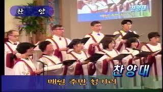 내 영화 42주일찬양 09 22 19