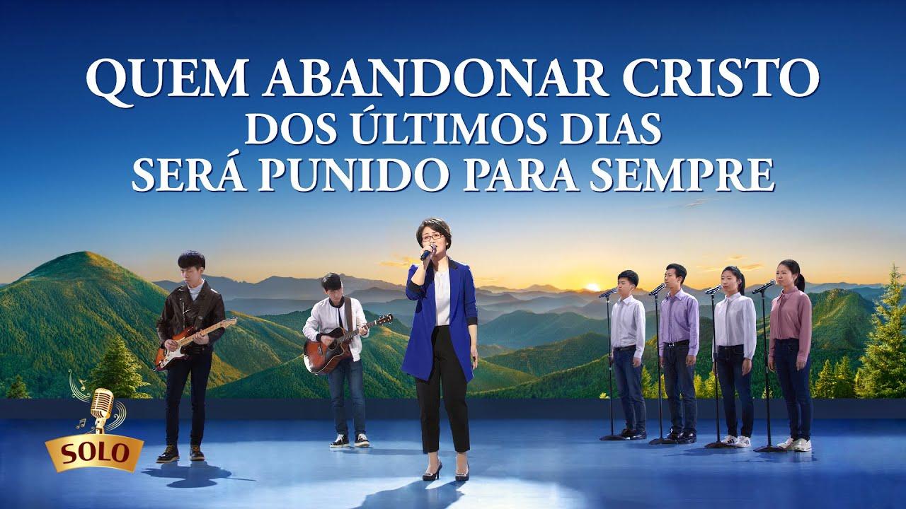 """Música gospel 2020 """"Quem abandonar Cristo dos últimos dias será punido para sempre"""""""