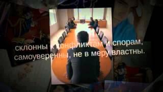 видео Гороскоп для Крысы на 2014 год