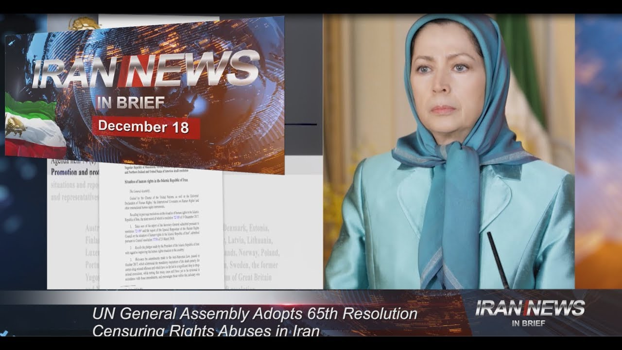 Iran news in brief, December 18, 2018