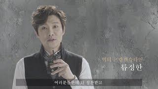2018 뮤지컬 프랑켄슈타인 배우 인터뷰