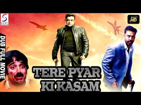 Tere Pyar Ki Kasam Full Movie   Watch Free Full Length action Movie Online
