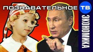 Путин против Буратино. Почему президент запретил продавать лес?