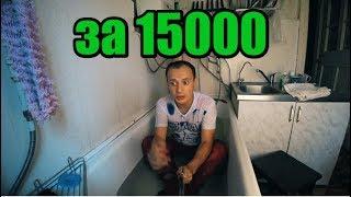 Работа в Спортмастере за 15000 рублей