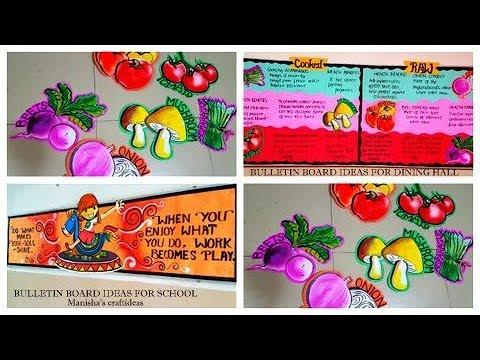Bulletin Board Idea For Dining Area Bulletin Board Idea For School