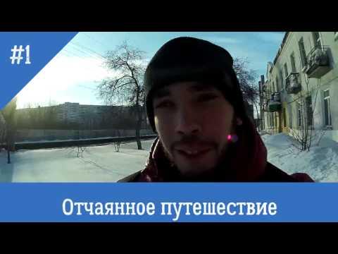 Производство строительно-монтажных работ г. Новосибирск