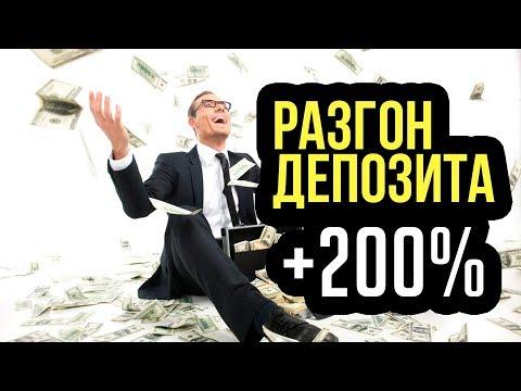 Пополнение счета через смс депозит 50 рублей