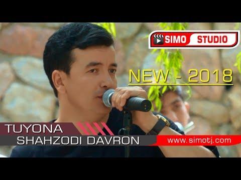 Шахзоди Даврон - Туёна | Shahzodi Davron - Tuyona 2018