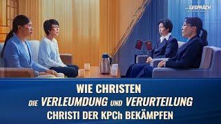 Die unglaublichen Widerlegungen der Gerüchte und der Verleumdung der KPCh durch die Christen