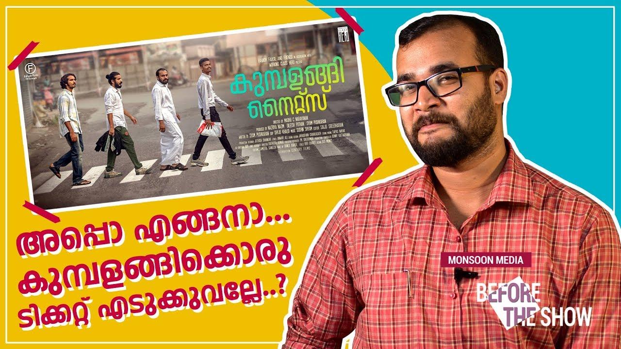 Kumbalangi Nights Malayalam Movie Preview by Sudhish Payyanur   Monsoon Media   BTS