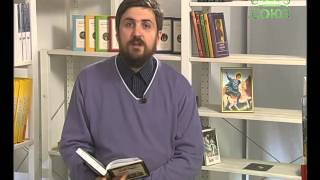 Книга «Письма с Афона в Россию (XIX - начало XX ве