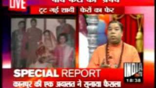 Incomplete Phere breaks marriage bond-divorce-indiatv-18sep10