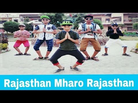 Rajasthan Mharo Rajasthan Dance.Killer Guyz Dance Academy, Rapperiya Baalam Kunal Verma Swaroop Khan