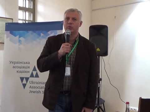 Opening words. Serhiy Kvit. National University of Kyiv-Mohyla Academy