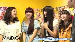 アイドルグループ「PASSPO☆」が15日、オンラインゲーム「Momoiro☆Billio...