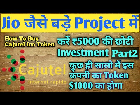 How To Buy Cajutel ICO Token - High Speed 4G Technology Internet Project in West Africa[Hindi]