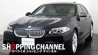 BMW アクティブハイブリッド5 Mスポーツ 2013年式 https://loperaio.co....