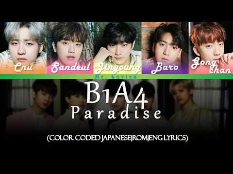 B1A4 (비원에이포) – Paradise Lyrics (Color Coded/ENG/ROM/Japanese)