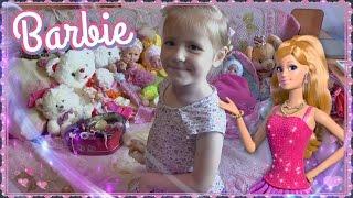 Видео для детей Мама с дочкой играют в куклы барби Mom and daughter playing with dolls Barbie