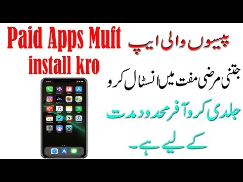 How To Download/Install Paid Android Apps For Free 100% 2019!Get Free Android Apps 2019