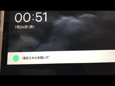 http://www.youtube.com/watch?v=zI4Z3STgF6A