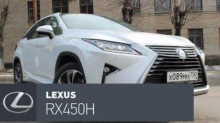 видео Лексус рх350: обзор плюсов и минусов, тест-драйв, фото