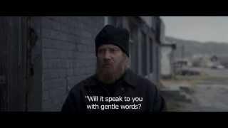 Отрывок из фильма Левиафан