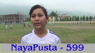 Lessons on Alternative Energy | Players of the future | NayaPusta - 599
