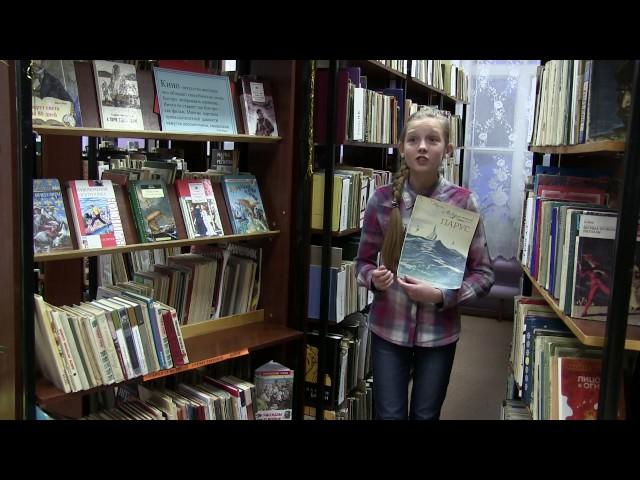 Изображение предпросмотра прочтения – ЕкатеринаЛюбинкова читает произведение «Парус (Белеет парус одинокий…)» М.Ю.Лермонтова