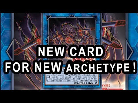 NEW CARD FOR NEW ARCHETYPE! LINK Excrawler
