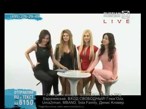 "ВИА Гра в программе ""ВКонтакте LIVE"" на Russian MusicBox ( 23.04.2015 )"
