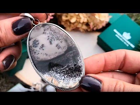Серебряные украшения с моховым агатом