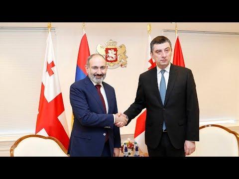 Никол Пашинян в Тбилиси. Новый уровень сотрудничества Грузии и Армении