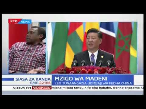Mzigo wa madeni | SIASA ZA KANDA