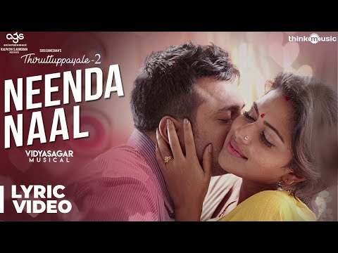 Thiruttuppayale 2 | Neenda Naal Song...