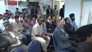 Quran Exhibition at West Torrens Auditorium Gallery (Urdu News)